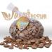 Organik Kabuklu Badem (2 kg)